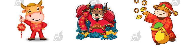 国潮新年喜庆春节2021牛年卡通小牛形象财神元素装饰图案素材模板