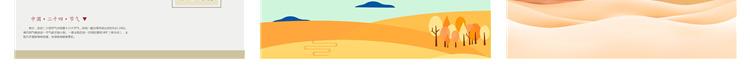 新款时令节气PSD海报秋分二十四节气节日图片宣传单广告素材模板
