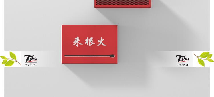 新款火柴盒包装智能贴图样机文创酒店宾馆VI展示效果图PS素材模板