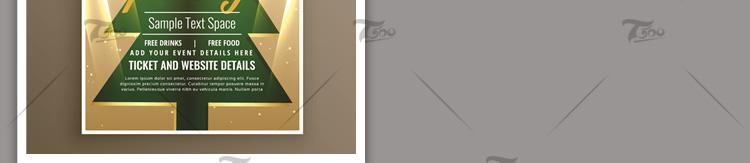 过新年圣诞节晚会平安夜元旦贺卡邀请函海报背景模板EPS矢量素材