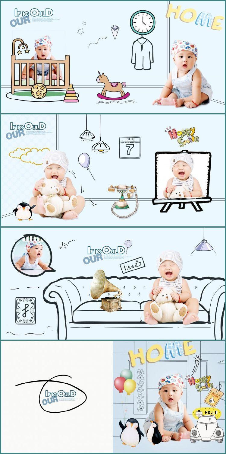 儿童相册模版PSD分层展会新款百天周岁宝宝样册可爱卡通手绘