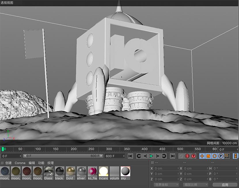 C4D月球火箭发射卡通动画阿诺德渲染器arnold工程创意3D素材