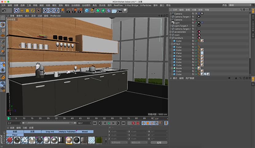 室内模型开放式厨房C4D Vray模型设计创意场景3D模型素材