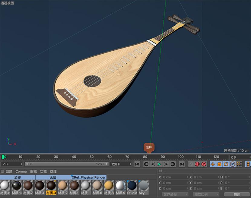琵笆C4D中国风古典乐器模型 A fence创意场景3D模型素材