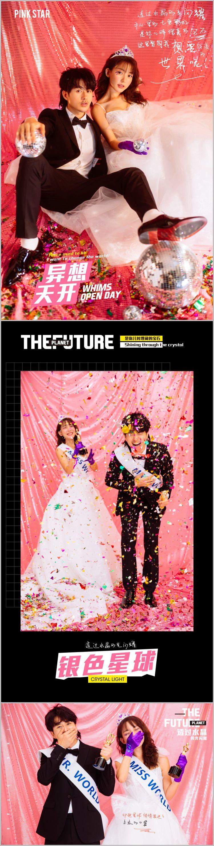 旅拍街拍婚纱情侣潮范写真PSD字体模板艺术文字素材排版设计样片