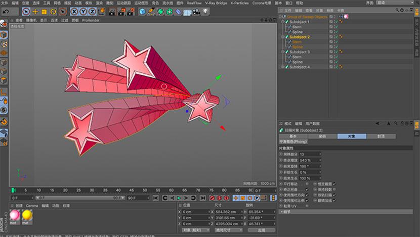 C4D星星生长预设可调节长短旋转等参数创意场景3D模型素材