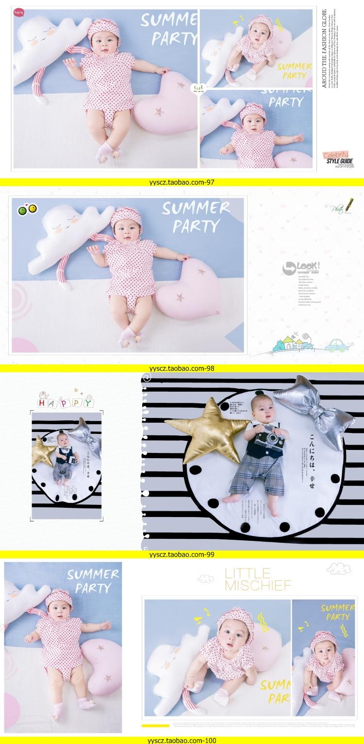 可爱宝宝百天周岁写真儿童潮童时尚相册模板PSD方板影楼设计素材
