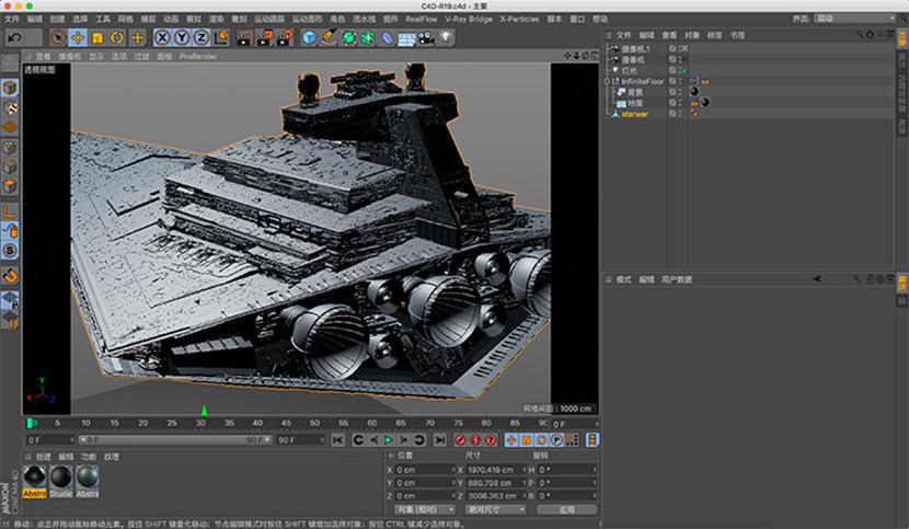 星球大战帝国歼星舰C4D模型科幻电影航天飞船创意场景3D模型