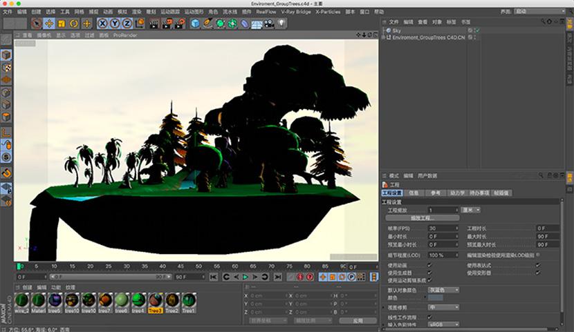 卡通绿色家园梦幻小岛C4D模型工程创意场景3D模型素材