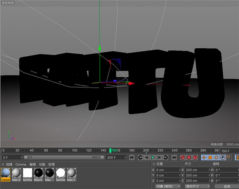 C4D布料文字破碎动画工程创意场景3D模型素材