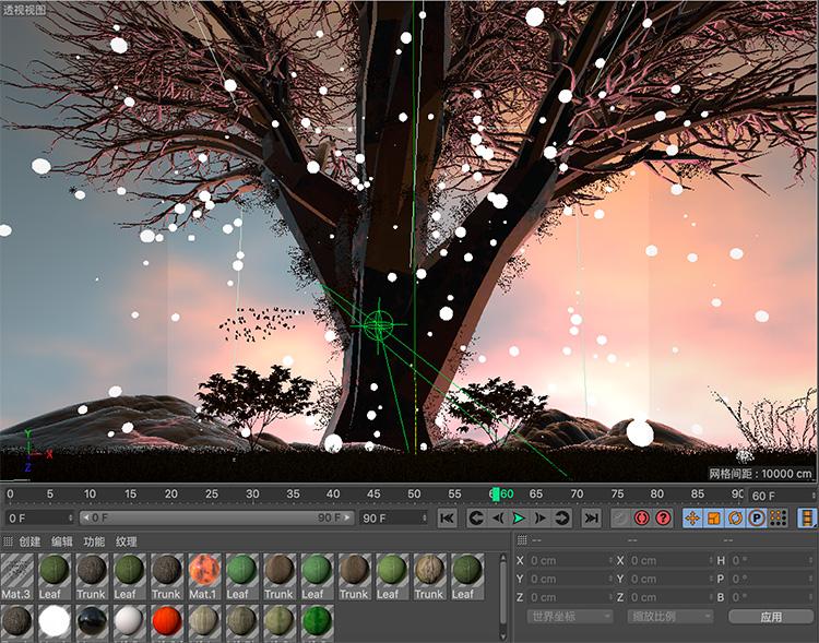 C4D夕阳下梦幻的低面参天大树创意工程创意场景3D模型素材
