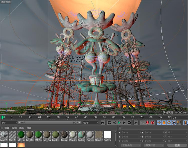 C4D外星科幻造型创意工程创意场景3D模型素材