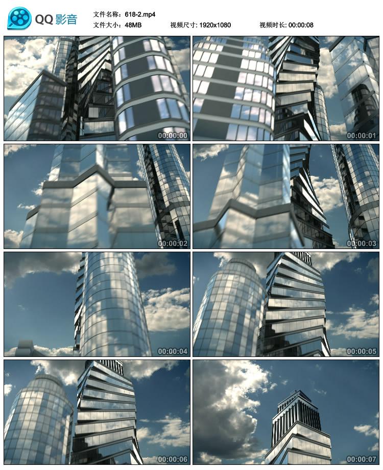 城市高楼拔地而起 商务办公楼建筑生长科技未来发展视频素材