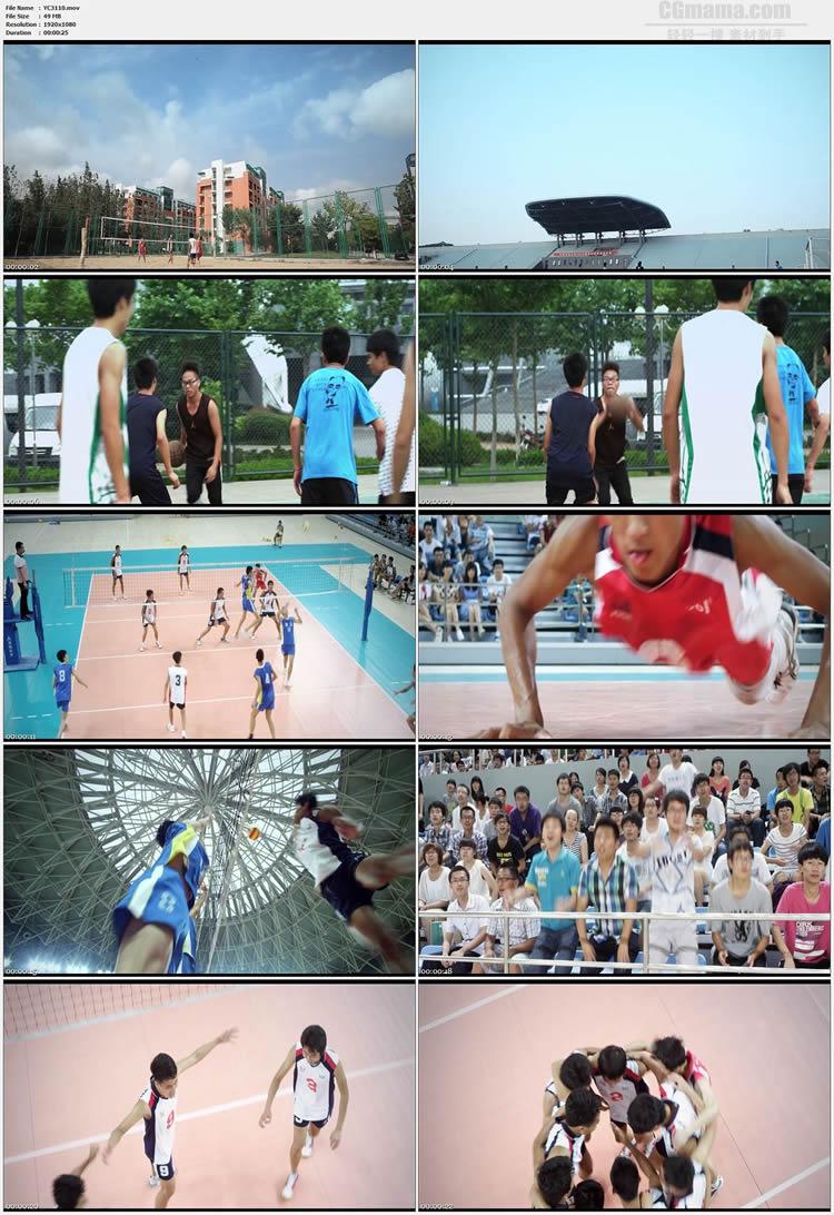 大学生打排球打篮球踢足球校园比赛运动高清实拍视频素材