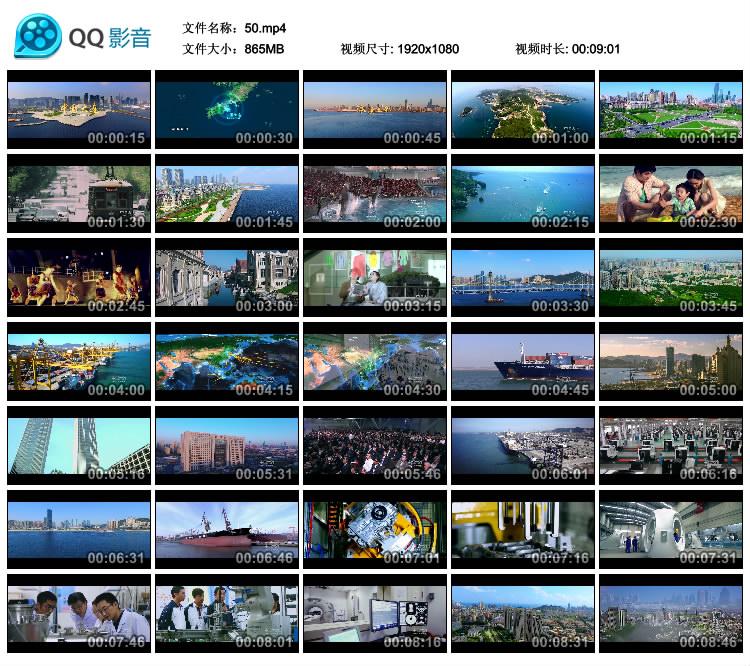 大连城市旅游风景大连海边风光高清实拍航拍城市宣传片视频素材
