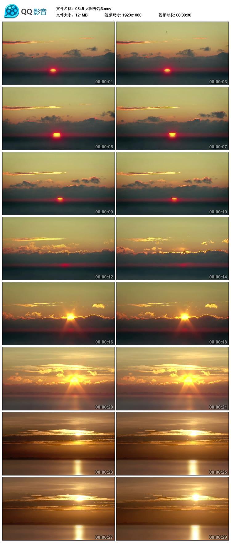 太阳升起日出朝霞云层光线中国高清实拍视频影视制作素材1080P