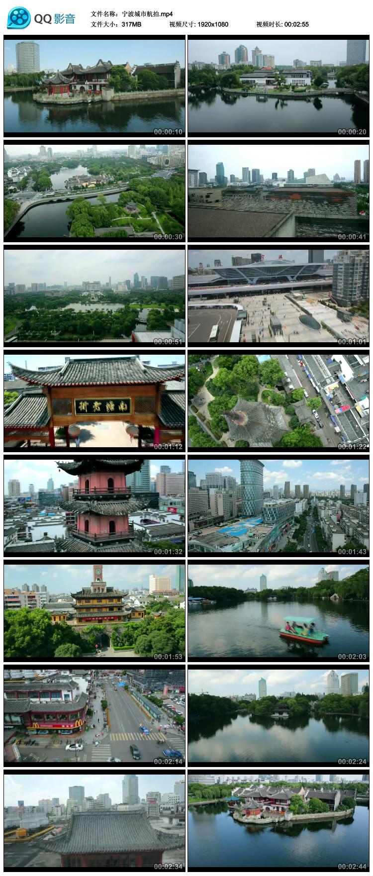 宁波城市航拍视频素材宁波城市宣传片视频 实拍高清视频素材