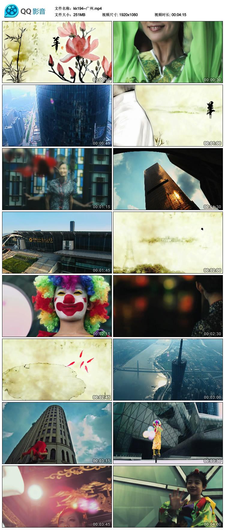 广州城市高清实拍视频素材 广州人文景观历史文化艺术城市风光