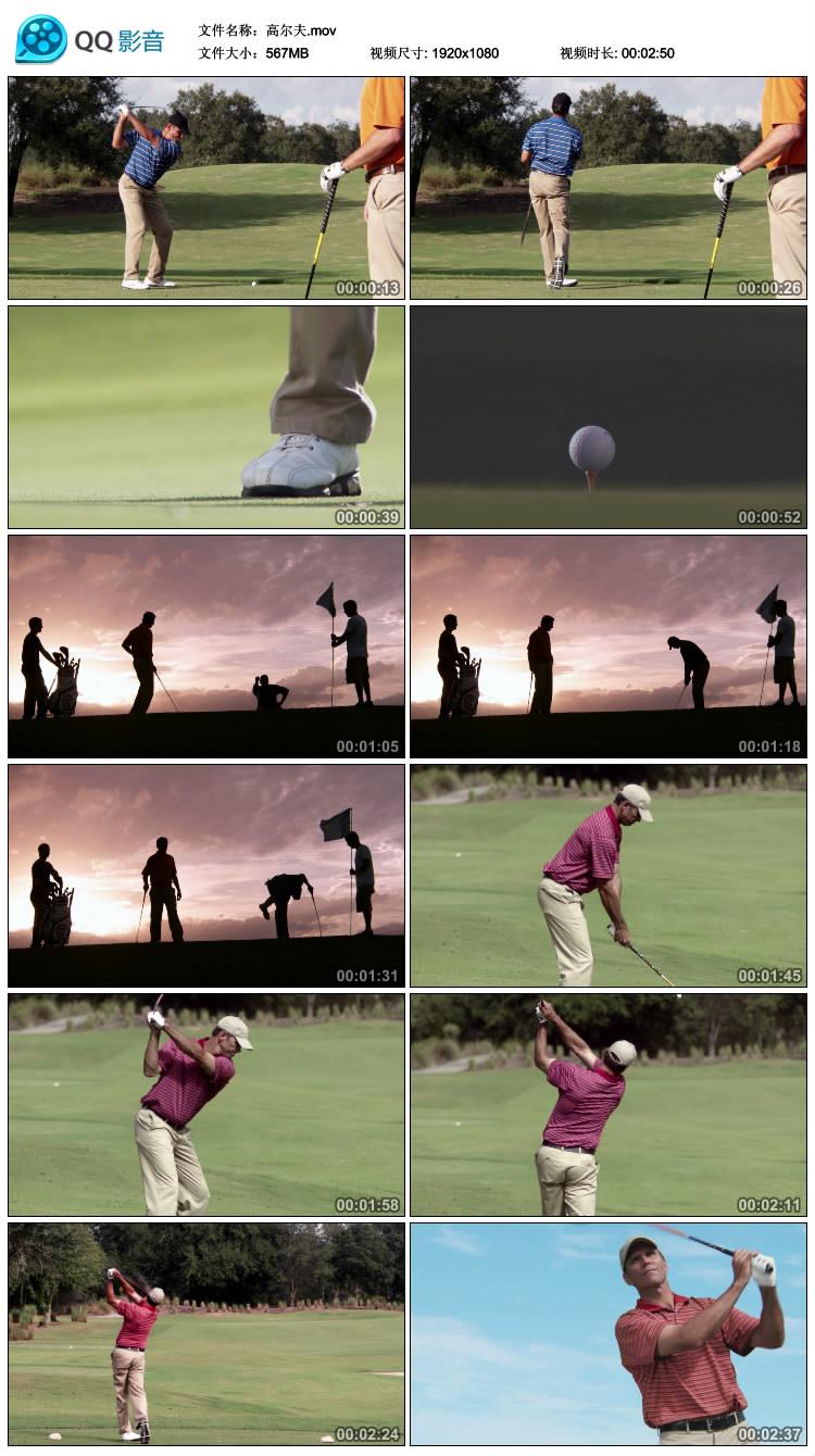 打高尔夫球 休闲生活 企业商务宣传片影视广告高清实拍视频素材