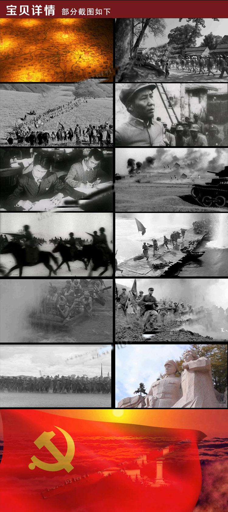 抗战打仗视频素材 抗日战争红军长征 解放战争新中国成立视频素材