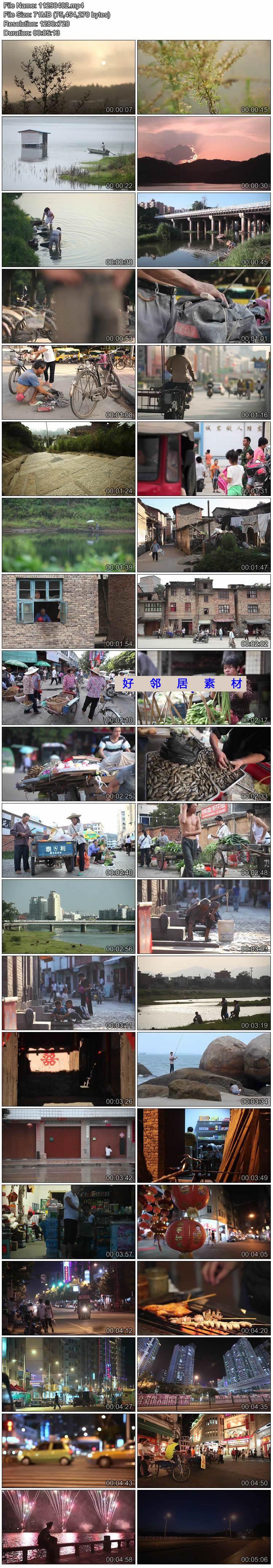 福建农村城市生活岸边洗衣瓜果蔬菜担水烧烤烟花高清实拍视频素材