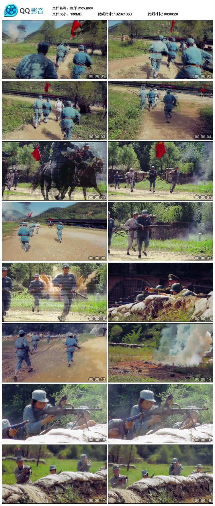 红军新四军战斗冲锋人民军队八路军战争抗战高清实拍视频素材