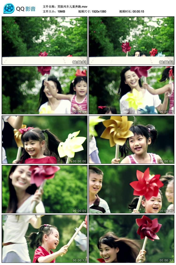 老师小朋友儿童拿飞车开心笑脸奔跑儿童成长高清实拍视频素材