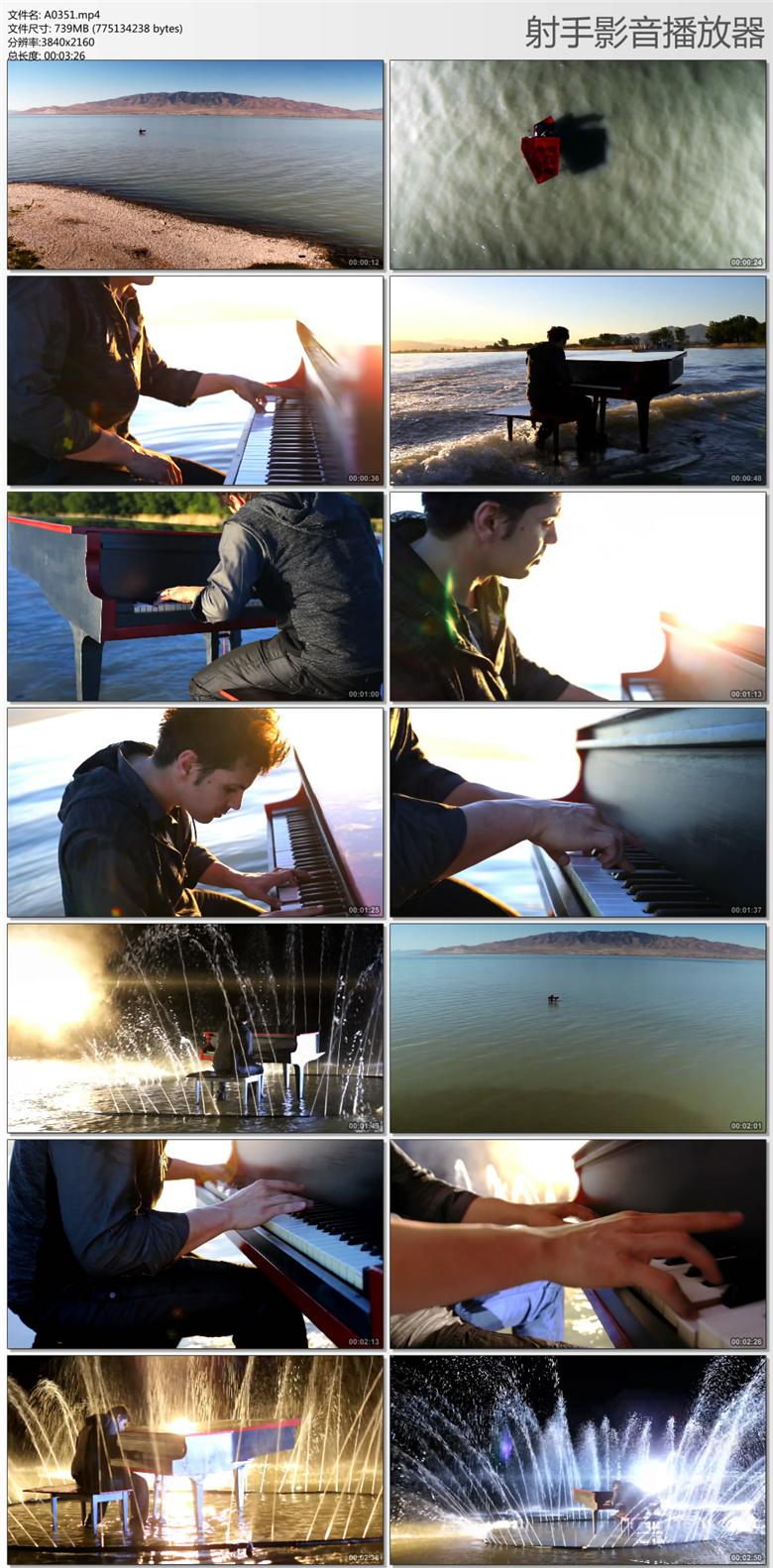 超高4K清湖面上弹钢琴 水上弹钢琴表演演奏文艺实拍视频素材