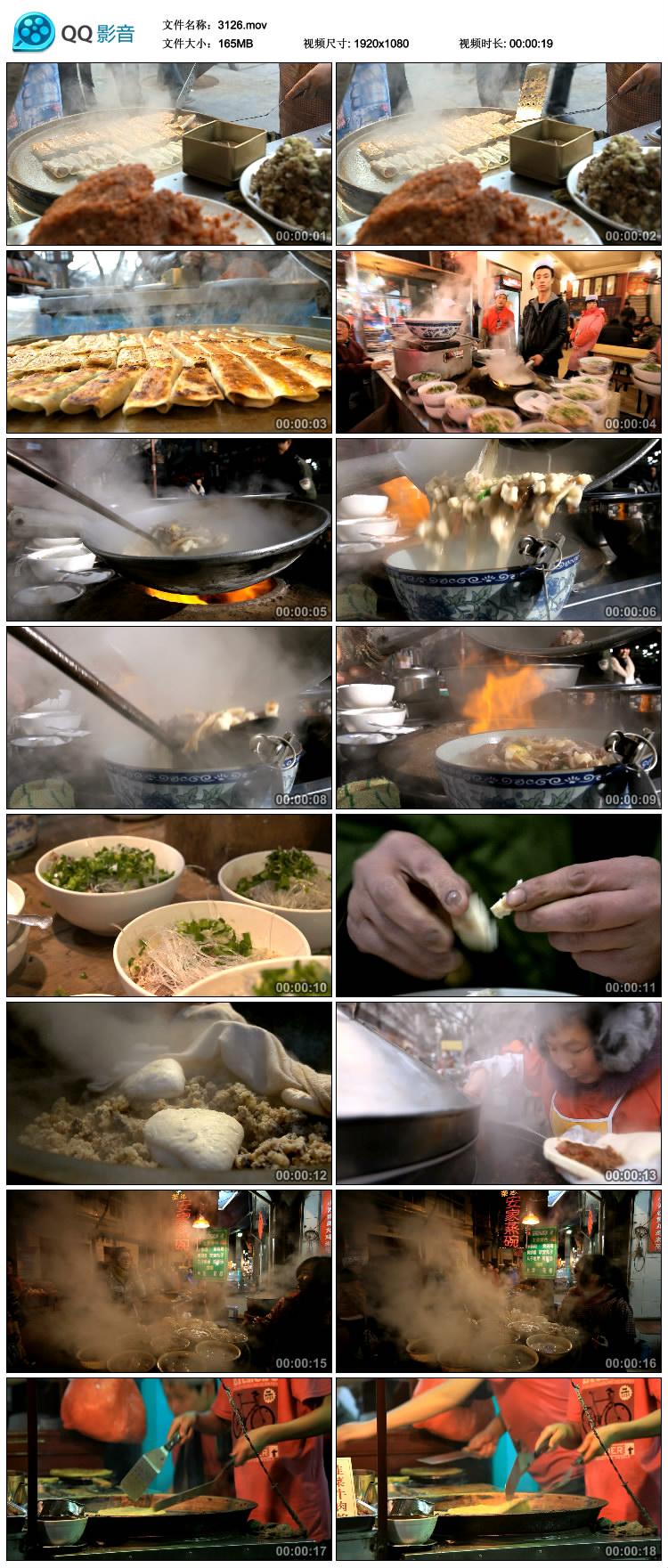 陕西西安美食 地方美味美食 城市风味特色文化高清实拍视频
