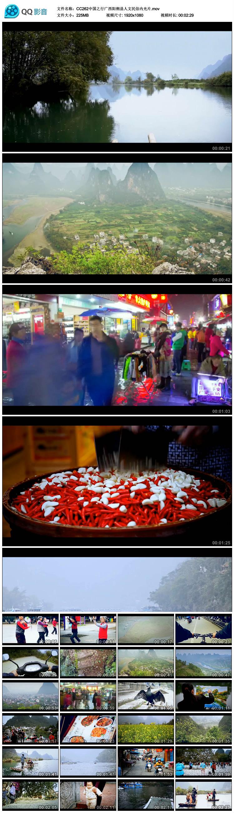 高清实拍广西桂林阳朔县西街十里画廊视频素材人文民俗风光片
