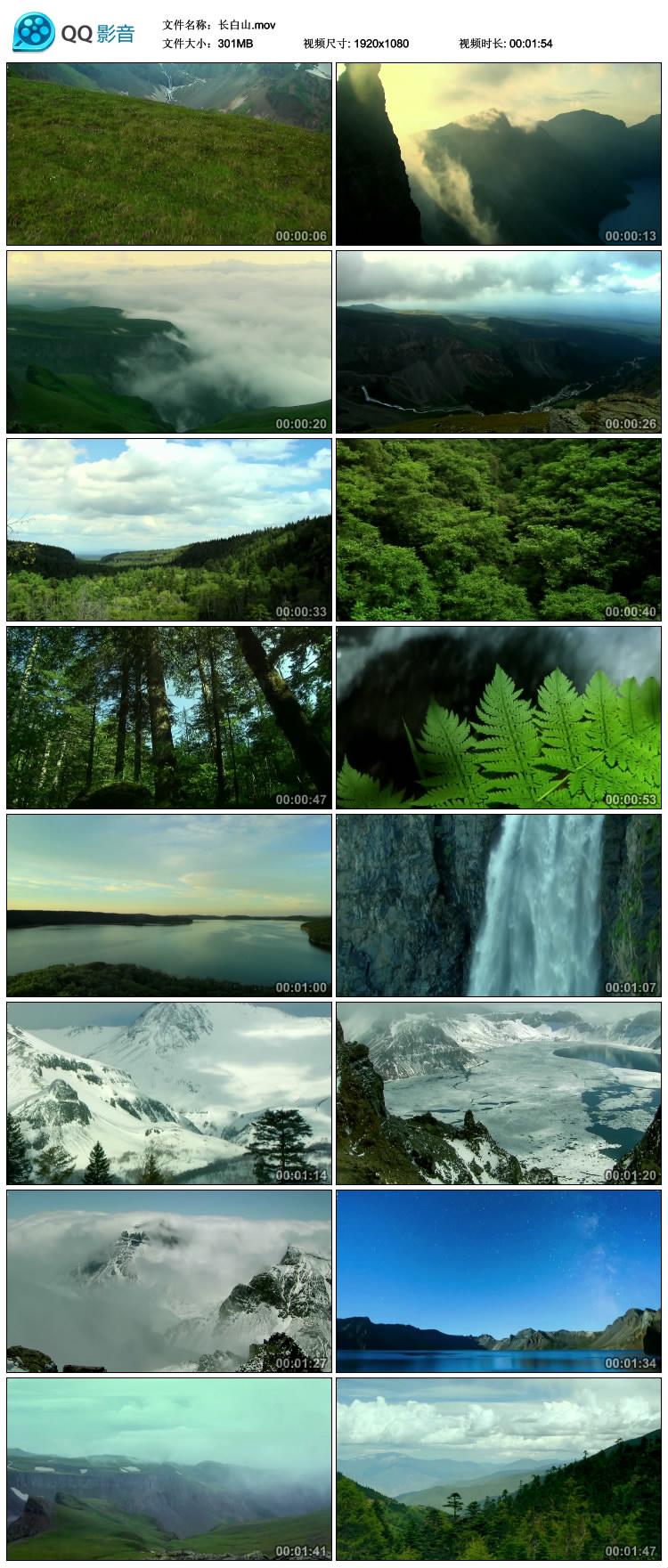 高清航拍吉林长白山风光风景山川云海树林瀑布雪景实拍视频素材