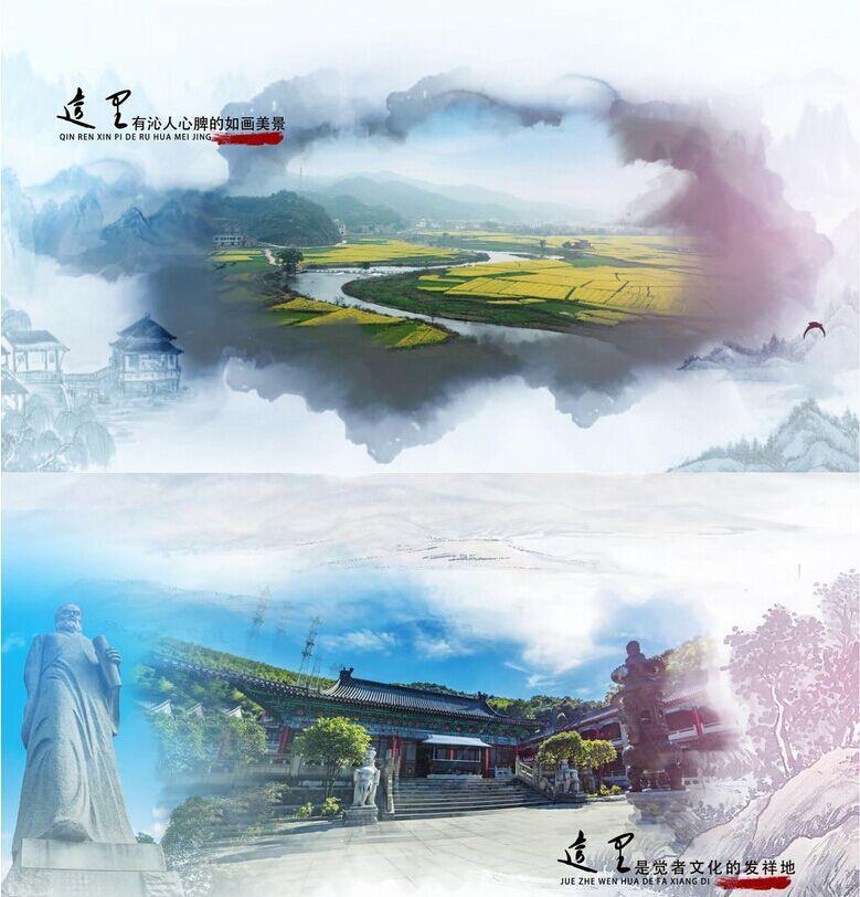 山水人文水墨片头ae模板 大气震撼中国风水墨旅游宣传片介绍视频
