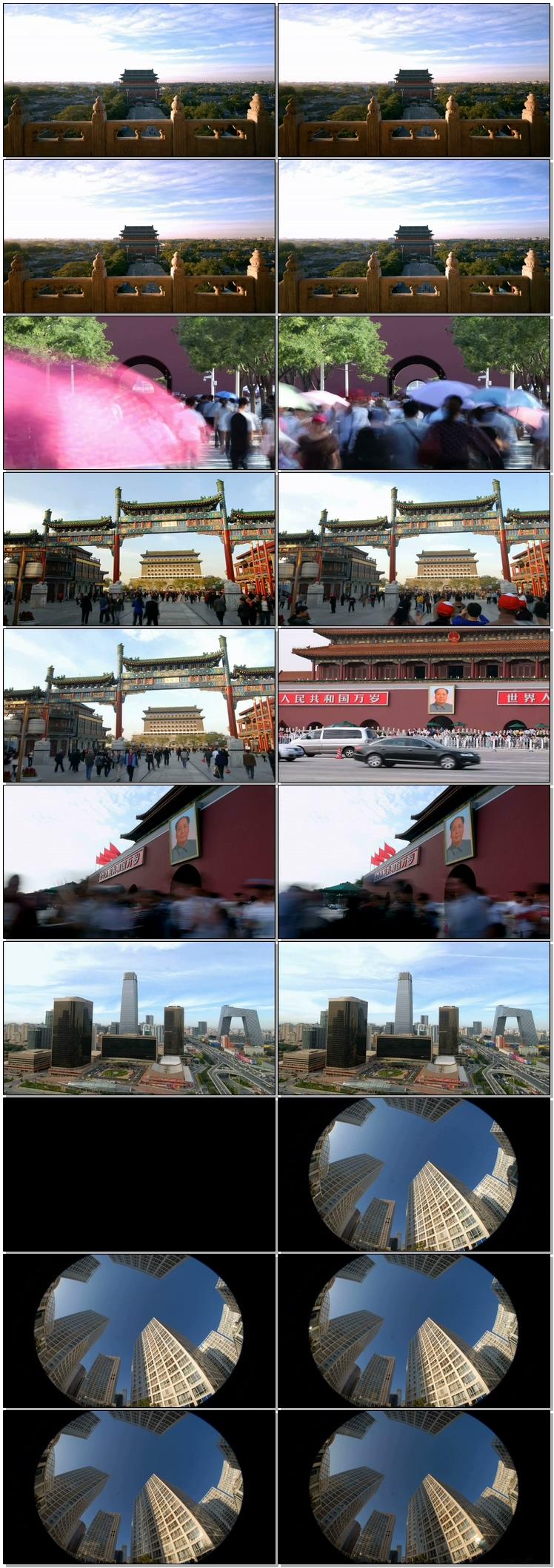 中国高清实拍北京城市建筑车流风景北京宣传片实拍视频素材