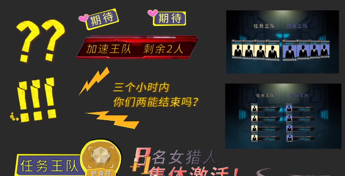 AE模板-真人秀综艺节目全员加速卡通字幕