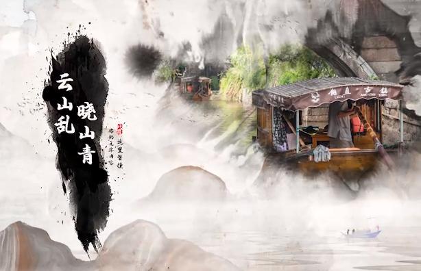 AE模板-水墨中国风江南回忆视频