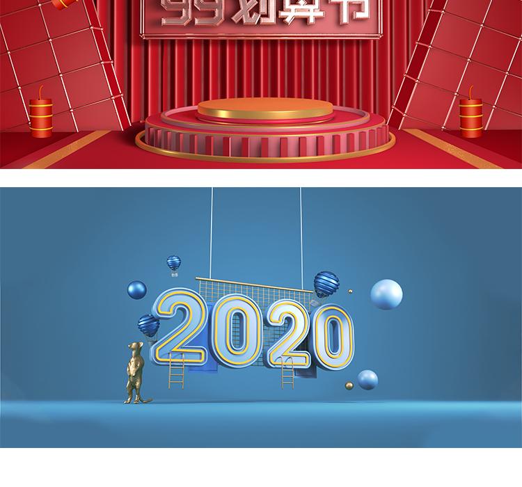 电商促销立体舞台场景C4D工程源文件设计素材空间装饰背景