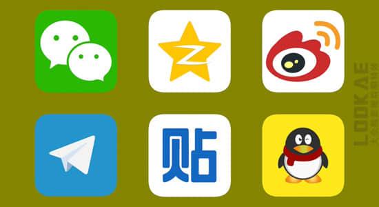 【15期】34个国内外社交媒体微信QQ微博贴吧APP应用图标动画