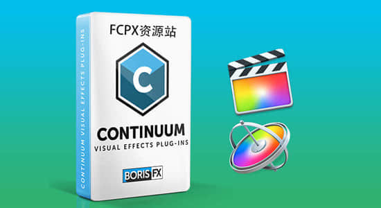 BCC-12-FCPX