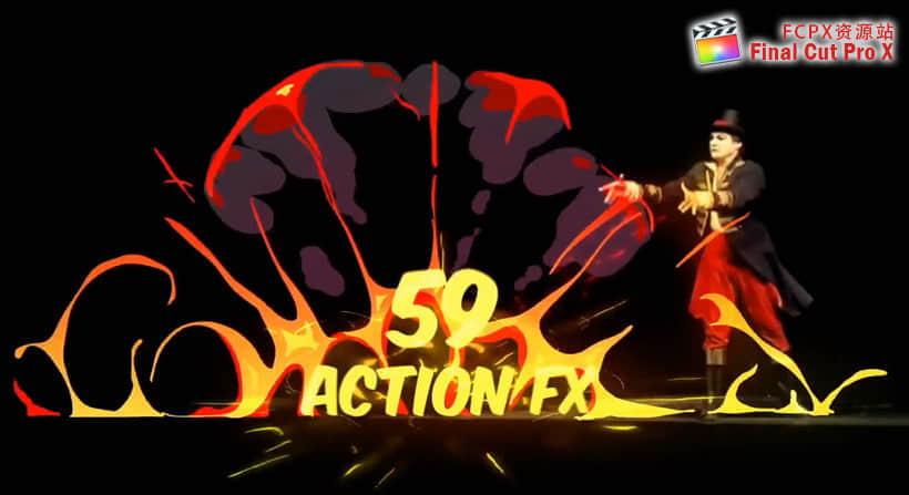 【23期】FCPX插件:59个卡通能量爆炸水流火焰烟雾MG动画元素
